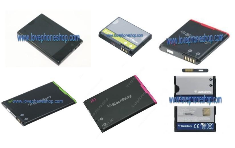 ขาย แบตเตอร์รี่แท้ Blackberry 8520,9300,8900,9500,9550,9900,9930,9220,9360 และหรือรุ่นอื่นๆ (ส่งฟรี)