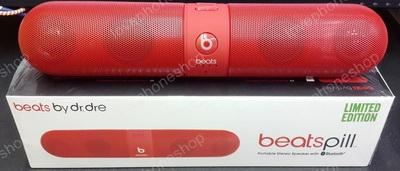 ลำโพงพกพาแบบไร้สาย Beatspill เสียงใส เบสตึบๆ ส่งฟรี!!!
