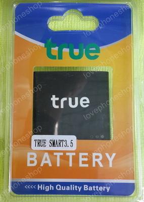 แบตเตอรี่ True SMART 3.5 ความจุ 1300 mAh (ส่งฟรี)