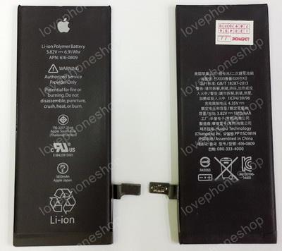 แบตเตอรี่ สำหรับ iPhone 6 งานแท้ (ส่งฟรี)
