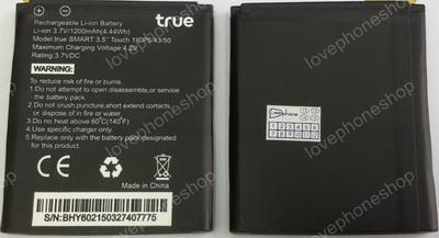 แบตเตอรี่ True SMART 3.5 Touch ความจุ 1200 mAh (ส่งฟรี)