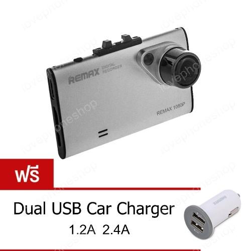 Remax CX-01 กล้องติดรถยนต์ กล้องถ่ายรูป Webcam (ส่งฟรี)