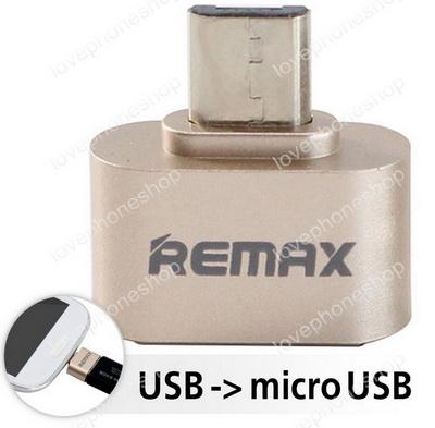 Remax OTG อุปกรณ์ถ่ายโอนข้อมูล สำหรับ Smartphone ส่งฟรี!!
