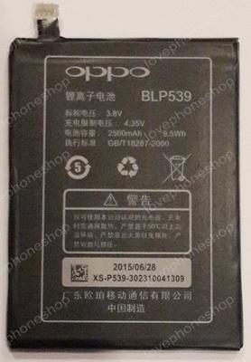 แบตเตอรี่ OPPO Find 5 รุ่น X909,X909T รหัส BLP539 (old version) ความจุ 2500 mAh (ส่งฟรี)