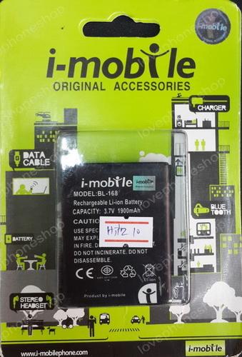 แบตเตอรี่ i-mobile Hitz 10 รหัส BL168 (ส่งฟรี)