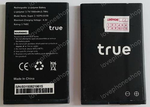 แบตเตอรี่ True Super3 ความจุ 1000 mAh (ส่งฟรี)