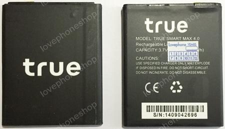 แบตเตอรี่ True Smart MAX 4.0  (ส่งฟรี)