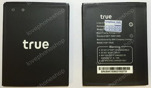 แบตเตอรี่ True Beyond 3G 5.0  (ส่งฟรี)