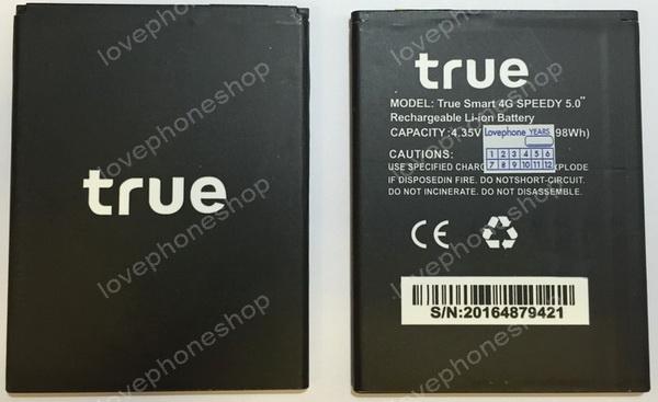 แบตเตอรี่ True Smart Speedy 5.0  (ส่งฟรี)