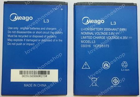 แบตเตอรี่ มอก. Meago ZTE Blade L3 apex , Dtac Phone Eagle 5.0 ส่งฟรี!!