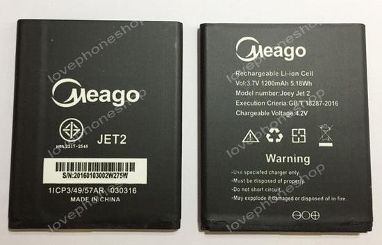 แบตเตอรี่ มอก. Meago ZTE Joey JET2 4.0 ส่งฟรี!!