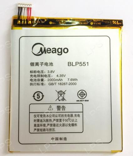 แบตเตอรี่ มอก. Meago สำหรับ Oppo Find Mirror รุ่น R819 / R819T รหัส BLP551 ความจุ 2000 mAh (ส่งฟรี)