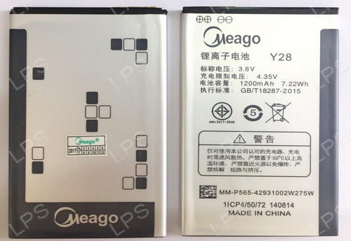 แบตเตอรี่ มอก. Meago VIVO สำหรับรุ่น Y28,Y31,Y628,Y928,Y28L,Y28F,Y28V รหัส B-77,BK-B-77 (ส่งฟรี)