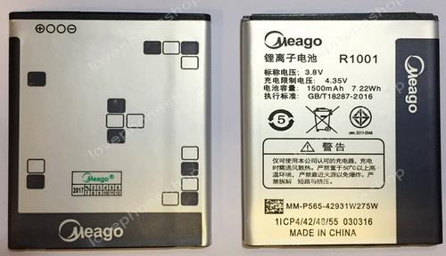 แบตเตอรี่ มอก. Meago สำหรับ OPPO Find Muse รุ่น R815,R821,R1001 รหัส BLT029  (ส่งฟรี)