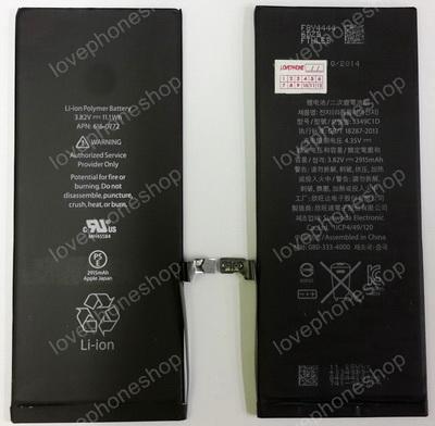 แบตเตอรี่ สำหรับ iPhone 6 Plus ,6S plus งานแท้ (ส่งฟรี)