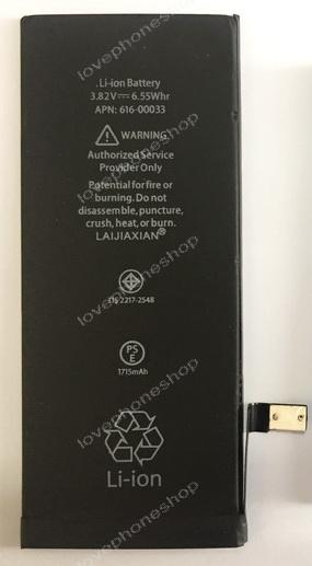 แบตเตอรี่ งานแท้ สำหรับ iPhone 6S (ส่งฟรี)