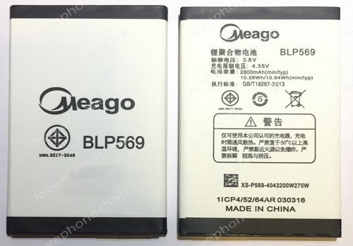 แบตเตอรี่ มอก. Meago สำหรับ OPPO Find7,7a. รุ่น X9006,X9007 รหัส BLP569  (ส่งฟรี)