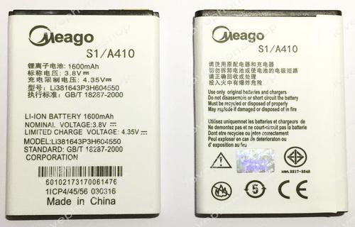 แบตเตอรี่ มอก. Meago ZTE สำหรับ รุ่น S1(A110)/A410 ส่งฟรี!!