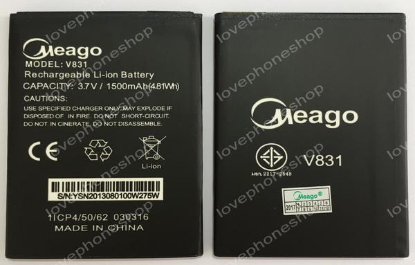 แบตเตอรี่ มอก. Meago ZTE Dtac Eagle 4.5 รุ่น V831W ส่งฟรี!!