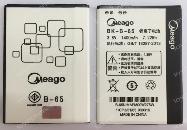 แบตเตอรี่ มอก. Meago สำหรับ Y15,Y22,Y13T,Y15w รหัส BK-B-65  (ส่งฟรี)