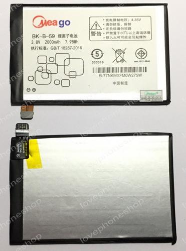 แบตเตอรี่ มอก. Meago สำหรับ VIVO รุ่น X3/X3S/X3T/X3SW รหัส B-BK-59  (ส่งฟรี)