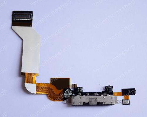 ชุดแพร ตูดชาร์ต ไมล์ iPhone 4S สีดำ