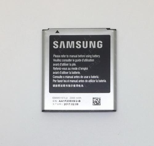 แบตเตอรี่ แท้ Samsung Galaxy Core2(G355H)/Win(I8552,I8550)/Beam(i8530)- EB585157LU 2000 mAh 1