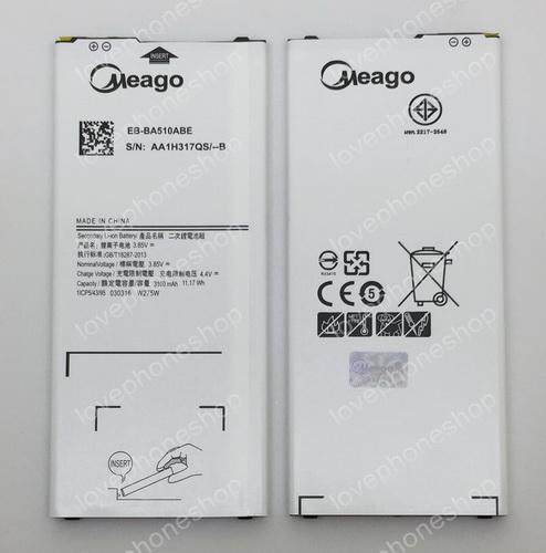 แบตเตอรี่ มอก. Meago สำหรับ Samsung Galaxy A5 2016 (A510) - EB-BA510ABE (ส่งฟรี)