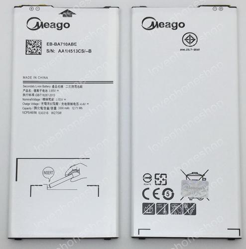 แบตเตอรี่ มอก. Meago สำหรับ Samsung Galaxy A7(2016) A710 A710F A7100 A7109 - EB-BA710ABE (ส่งฟรี)