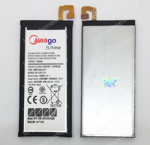 แบตเตอรี่ มอก. Meago สำหรับ Samsung Galaxy J5 Prime - EB-BG570ABE  (ส่งฟรี)