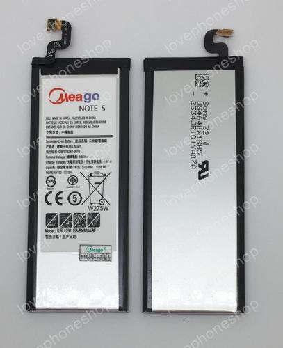 แบตเตอรี่ มอก. Meago สำหรับ Samsung Galaxy Note5 (N920) - EB-BN920ABE  (ส่งฟรี)
