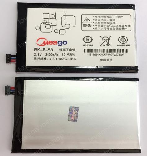 แบตเตอรี่ มอก. Meago สำหรับ VIVO X5 - X510T X510W X5L รหัส BK-B-58  (ส่งฟรี)