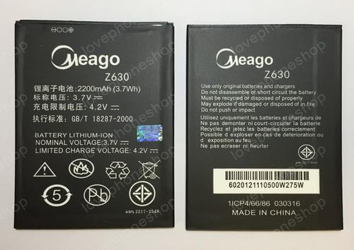 แบตเตอรี่ มอก. Meago สำหรับ Acer Liquid Z630 (ส่งฟรี)