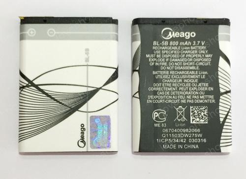 แบตเตอรี่ มอก. Meago สำหรับ Nokia รหัส BL-5B (ส่งฟรี)
