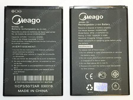 แบตเตอรี่ มอก. Meago สำหรับ Acer Liquid Z3,Z130 (ส่งฟรี)