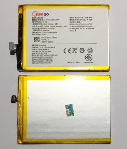 แบตเตอรี่ มอก. Meago สำหรับ Vivo Y66,Y67,V5 Lite รหัส B-B2 (ส่งฟรี)