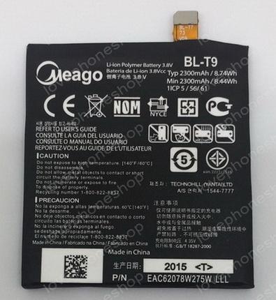 แบตเตอรี่ มอก. Meago สำหรับ LG รุ่น Nexus 5,D820,D821 รหัส BL-T9 ส่งฟรี!!