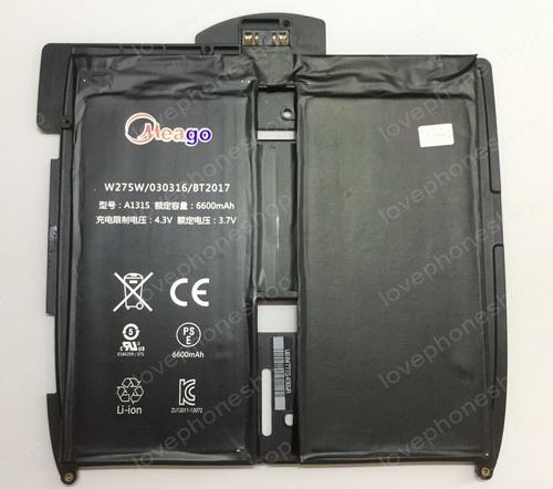 แบตเตอรี่ มอก. Meago สำหรับ iPad1 รหัส A1315  (ส่งฟรี)