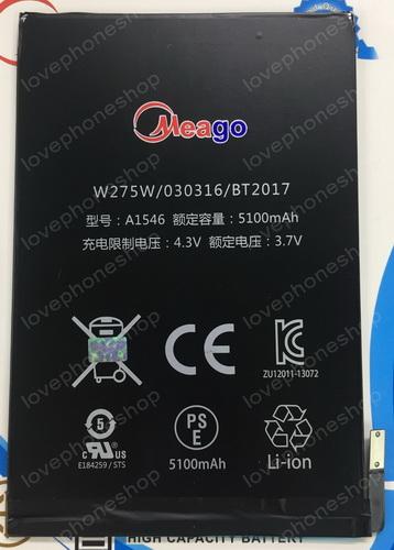แบตเตอรี่ มอก. Meago สำหรับ iPad mini4 รหัส A1546 (ส่งฟรี)