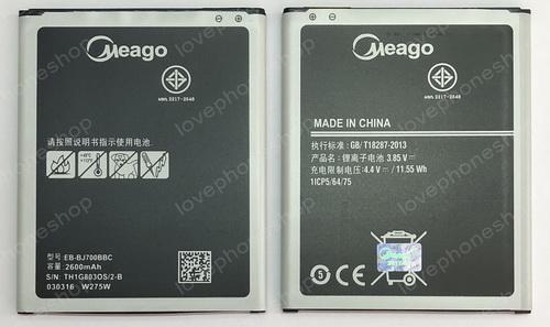 แบตเตอรี่ มอก. Meago สำหรับ Samsung Galaxy J7,J7 Core (J7000,J7008,J701)/BJ700BBC (ส่งฟรี)