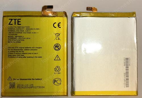 แบตเตอรี่ ZTE Blade A610,A610C,A610T,BA610C,BA610T รหัส 466380PLV  (ส่งฟรี)