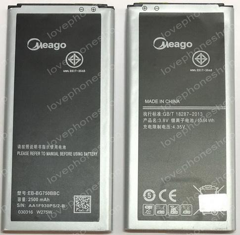 แบตเตอรี่ มอก. Meago สำหรับ Samsung Galaxy Mega2 (G750)/BG750BBC  (ส่งฟรี)