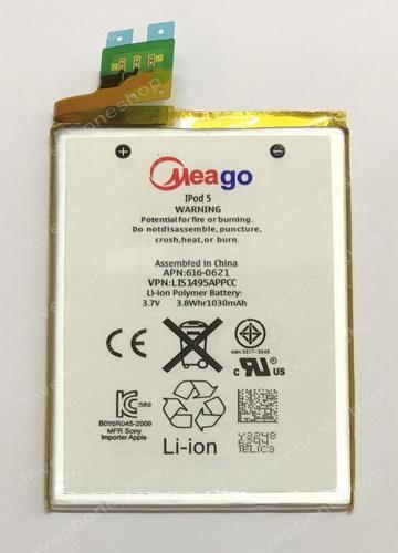 แบตเตอรี่ มอก. Meago สำหรับ iPod 5 (ส่งฟรี)