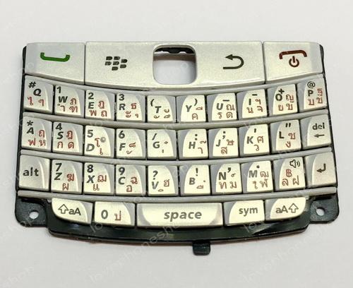 ปุ่มกด Blackberry 9700 สีขาว Original Part Sale!! (ส่งฟรี)
