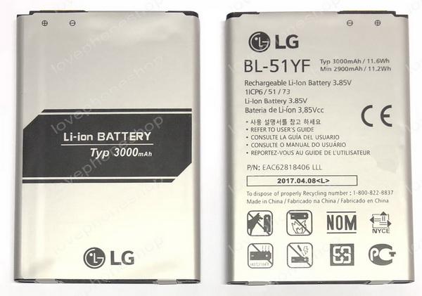 แบตเตอรี่  LG รุ่น G4 รหัส BL-51YF ส่งฟรี!!
