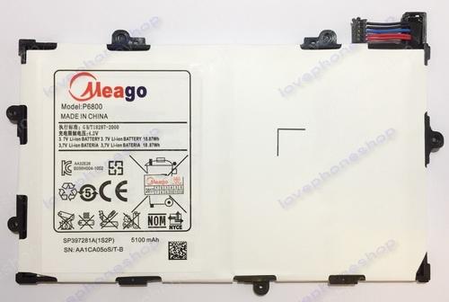 แบตเตอรี่ มอก. Meago สำหรับ Samsung GALAXY TAB 7.7 P6800/P6810 (ส่งฟรี)