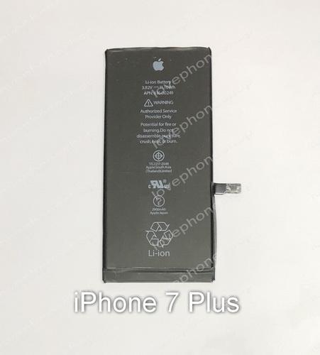 แบตเตอรี่ สำหรับ iPhone 7 Plus งานแท้ (ส่งฟรี)