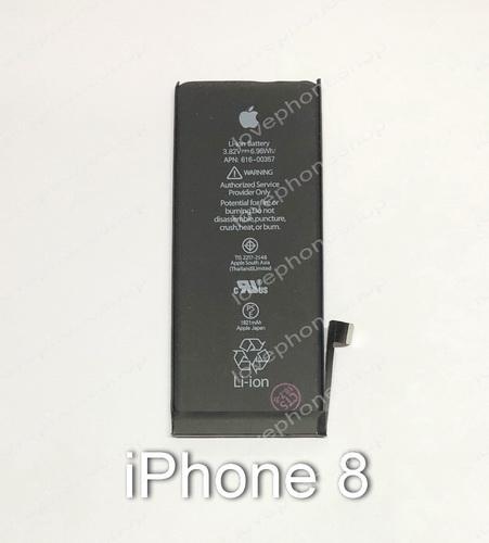 แบตเตอรี่ สำหรับ iPhone 8 งานแท้ (ส่งฟรี)