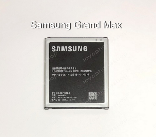 แบตเตอรี่ แท้ Samsung Galaxy Grand Max (G7200/EB-BG720CBC) 2500 mAh (ส่งฟรี)
