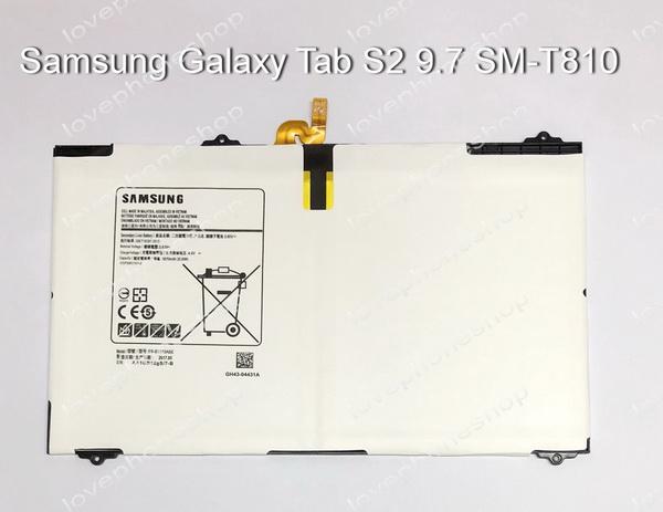 แบตเตอรี่ แท้ Samsung GALAXY Tab S2 9.7 -T810 (EB-BT810ABE) ความจุ 5870mAh (ส่งฟรี)